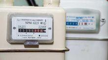 Українці сплачуватимуть абонплату за підключення до системи газопостачання