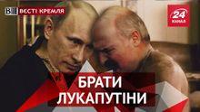 Вести Кремля. Братья Лукапутины. Милонов увидел сексуально неудовлетворенных подростков