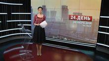 Выпуск новостей за 12:00: Пожар на велосипедном заводе в Харькове. Конкурс двойников Эйнштейна