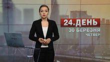 Випуск новин за 14:00: У Москві машина в'їхала в натовп. Селянам загрожує екологічна катастрофа