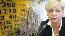 Обыски в НБУ положительно воспримут в МВФ, – эксперт