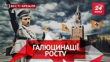 Вести Кремля. Сливки. Политическая ориентация Навального. Пасхальный содом Путина