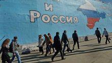 В аннексированном Крыму собрали группу юристов для снятия санкций