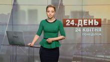 Выпуск новостей за 13:00: Стрельба в Харькове. Электроснабжение в