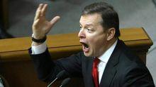 Ляшко ответил на обвинения САП