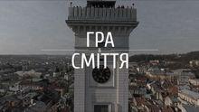 Гра в сміття: хто стоїть за блокадою Львова