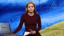 Підсумковий випуск новин за 21:00: Насіров у шпиталі. Докази порушення Мінських домовленостей