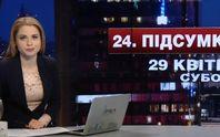 Итоговый выпуск новостей за 21:00: Антипутинские митинги. Судьба украинских пенсионеров