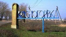 Боевики расстреливают Красногоровку: горит школа, из больницы эвакуируют пациентов