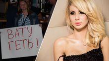 Активисты блокируют концерт артистки, которая выступает в России: бросают дымовые шашки