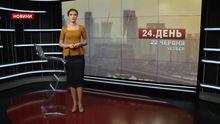 Випуск новин за 12:00: Зняття депутатської недоторканності. Антиросійські санкції від ЄС