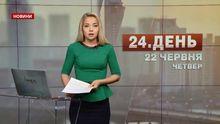 Випуск новин за 13:00: 12 років тюрми для депутата. Нові штрафи за паркування