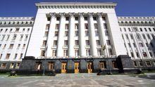 Администрацию Президента окружили тройным кольцом военных