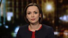 Випуск новин за 22:00: Закон про Конституційний Суд. Візит Порошенка в Брюссель