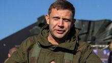 Французькі депутати їдуть в окупований Донецьк