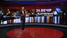 Выпуск новостей 20:00: Непогода во Львове. Долг Януковича