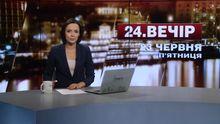 Выпуск новостей за 22:00: Дело Игоря Гужвы. В США заинтересовались украинской футболкой