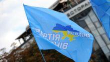 Екс-депутата від партії регіонів посадили на 7 років