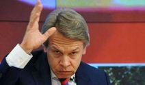 Украина заплатит за это большую цену – в России готовятся к новым правилам въезда в Украину