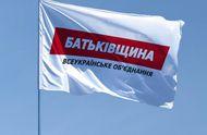 """Офис """"Батькивщины"""" в Киеве готовились подорвать: СБУ назвала заказчиков"""