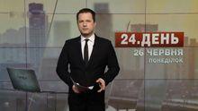 Выпуск новостей за 13:00: ДТП на Житомирщине. Дело Януковича