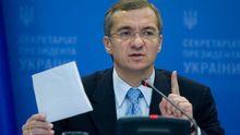 """Глава правления """"ПриватБанка"""" Шлапак написал заявление об отставке"""