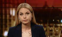 Выпуск новостей за 20:00: Порошенко и Макрон. Нападение на офис