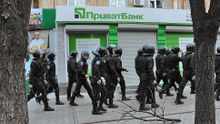 """Проти """"ПриватБанку"""" подали позовів на понад 9 мільярдів гривень"""