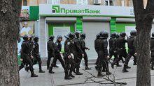 """Против """"ПриватБанка"""" подали исков на более чем 9 миллиардов гривен"""