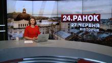 Випуск новин за 10:00: Вибух в Києві. На Черкащині затримали вбивцю пенсіонерів