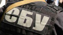 Машину с сотрудниками СБУ взорвали в Донецкой области: есть погибший