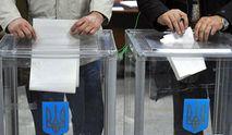 У ЦВК підрахували у скільки обійдуться наступні вибори президента