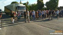 На Тернопольщине люди взбунтовались из-за ужасного убийства выпускницы