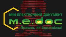 У MEDoc прокоментували атаку вірусу Petya