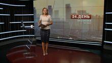 Випуск новин за 14:00: Хода у Києві. Податок за відпочинок у Криму