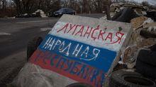 Неизвестные в военной форме похитили бизнесмена в оккупированном Луганске