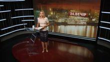 Випуск новин за 18:00: Поранення військових. Річниця вбивства Павла Шеремета