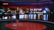 Випуск новин за 20:00: Вбивство таксиста. П'яні батьки та їх діти