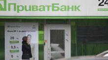 """В """"Приватбанк"""" призначили нового очільника"""