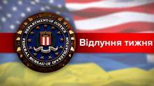 ФБР против Украины: дело о вмешательстве в выборы в США набирает неожиданные обороты