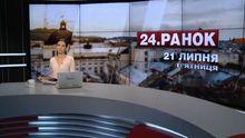 Випуск новин за 10:00: Ситуація в зоні АТО. Реакція США на загострення ситуації на Донбасі