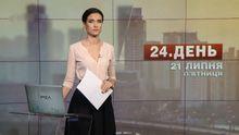 Выпуск новостей за 12:00: МВФ изменил требования к реформам. Новый глава