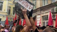 Нардепы снова устроили разборки в центре Киева