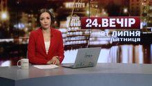 Випуск новин за 22:00: Нові свідки у справі Марківа. Заборона купатися