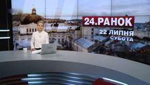Выпуск новостей за 11:00: Жертвы среди гражданских на Донбассе. Ситуация в зоне АТО