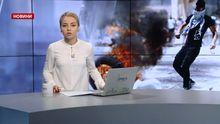 Выпуск новостей за 15:00: Ранение детей на Донбассе.