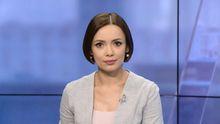 Випуск новин за 17:00: Імена поплічників російського найманця. Смертельна аварія у Запоріжжі