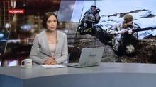 Выпуск новостей за 19:00: День покоя в зоне АТО. Экстремальные соревнования
