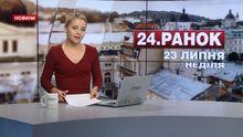 Випуск новин за 11:00: Неспокійна ніч на Донбасі. Медалі для української збірної