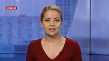Випуск новин за 13:00: Золота перемога Ольги Харлан. Санкції США проти Росії